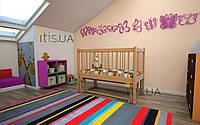 Кровать детская Колыбель 60х120 см. Тис