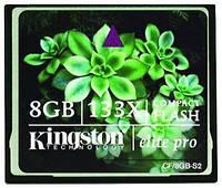 Карта памяти CF Kingston (Elite PRO) 8 GB (133X)