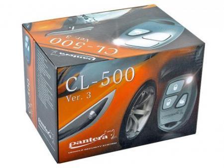 Автосигнализация Pantera CL-500 ver.3  с сиреной