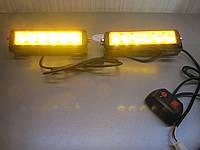 Стробоскоп светодиодный, фара вспышка, жёлтый S5-6 LED 12-24В