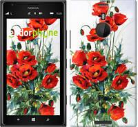 "Чехол на Nokia Lumia 1520 Маки ""523u-314-7794"""