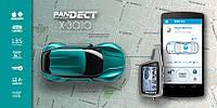 Автосигнализация Pandect X-3010 без сирены