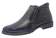 Ботинки классический мужские на меховой подкладке 40-45 р. Yalasou