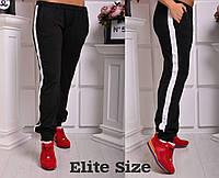 Женские спортивные штаны больших размеров ( 4 цвета)