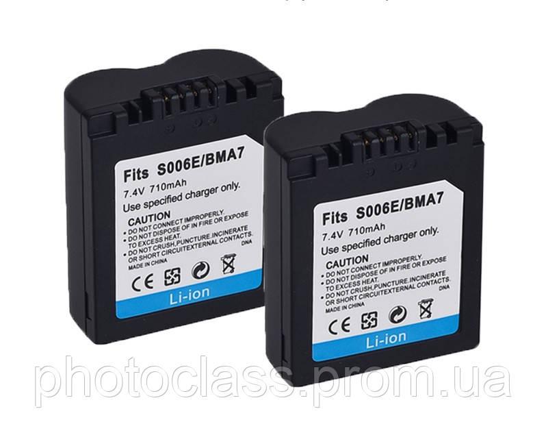 Аккумулятор CGR-S006E - аналог (заменяем с CGA-S006, CGR-S006, DMW-BMA7) для камер Panasonic - 710 ma