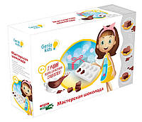 """Набор для детского творчества """"Мастерская шоколада"""", Genio kids"""