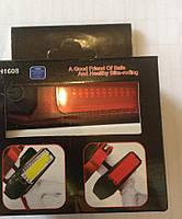Велосипедный фонарь задний свет ZH-1608