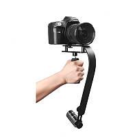 Стабилизатор для фото и видеокамер VS-01 (steadycam, стедикам)