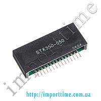 Микросхема STK350-050 (SIP15)