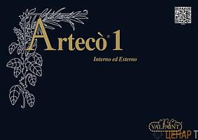 Декоративная краска ARTECO, VALPAINT (4 л)