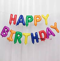Фольгированные буквы HAPPY BIRTHDAY разноцветные буквы /Микс