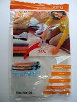 Вакуумный пакет для хранения вещей 70*100 см. , фото 1