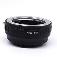 Адаптер (переходник) Minolta MD - FX Fuji (MD-FX) для камер FujiFilm с байонетом FX
