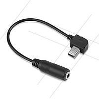 Адаптер для подключения внешнего микрофона GoPro Mic Adapter (код XTGP184B)