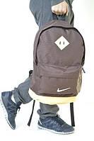 Рюкзак Nike, серый с желтыми вставками