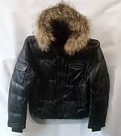 Куртка подростковая ПУХОВИК с мехом куртка юниор для мальчика 12-16лет,черная