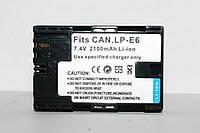 Аккумулятор для фотоаппаратов CANON 60D, 70D, 6D, 7D, 5D Mark II, 5D Mark III - LP-E6 (аналог) - 2100 ma