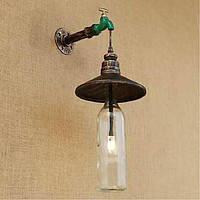 AC 220v-240v 3w e27 bgb009 Edison ретро декоративной воды трубы бутылки вина настенный светильник настенный светильник 05364102