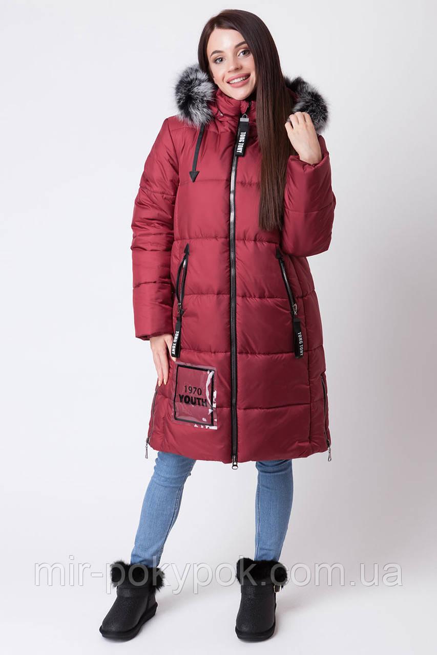 bb0110b9 Подростковая зимняя куртка для девочки zkd-3 рр134.140 - Интернет магазин
