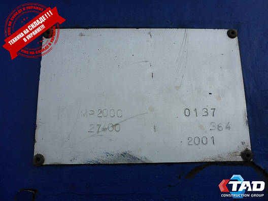 Дорожная фреза MARINI MP2000 (2001 г), фото 2