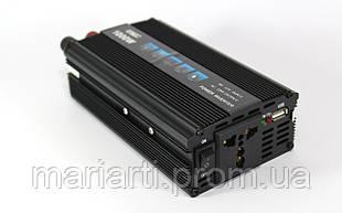 Преобразователь AC/DC 1000W SSK (20)