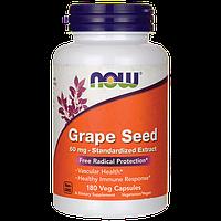 Экстракт виноградной косточки / NOW - Grape Seed 180 caps