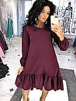 Платье с воланами / креп-сафари / Украина