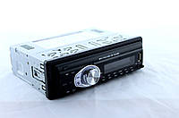 Автомагнитола MP3 1081A съемная панель ISO cable (20)