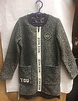 Кардиганподростковыйдля девочки 9-11 лет,серый