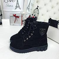 Женские зимние ботиночки чёрные натуральном замше на шнурках