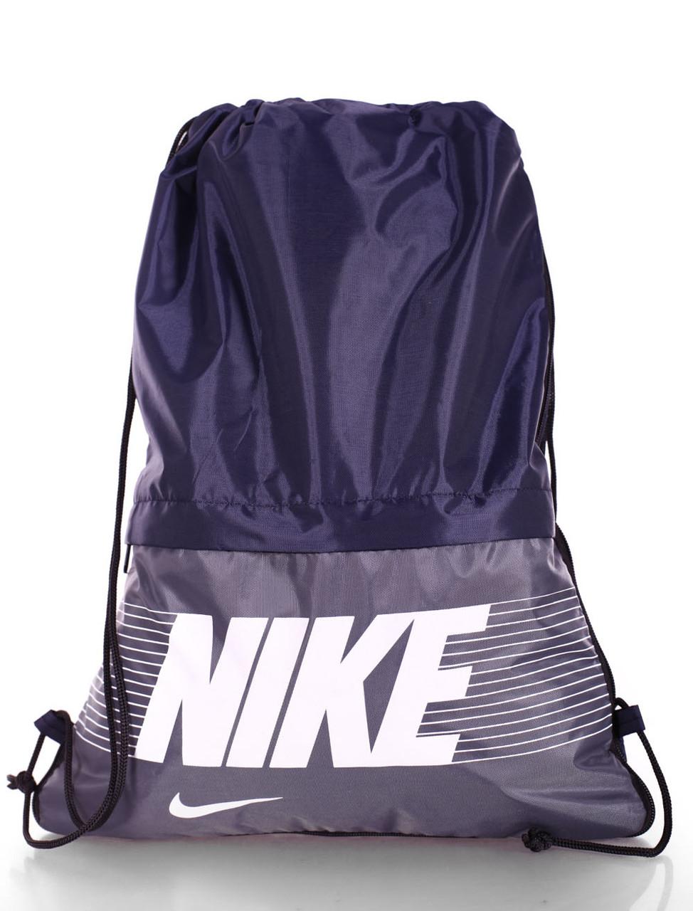 Рюкзак-мешок (реплика)