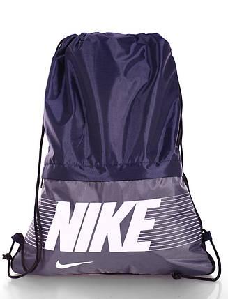 Рюкзак-мешок (реплика), фото 2