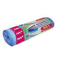 Мусорные пакеты с завязками на 45 л York HIM-Y-090700