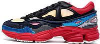 """Женские кроссовки Raf Simons x Adidas Consortium Ozweego 2 """"Black/Powder/Peagre"""