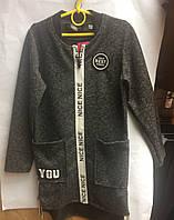 Кардиган ворот подростковыйдля девочки 9-11 лет,серый