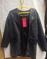 Кардиган кожаный рукавподростковыйдля девочки 8-10лет,темно серый