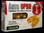 Анти ОРВИ капсулы 0, 5г №30