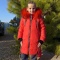 Детская одежда.  Пальто зимнее - Маргарет(красный)     )