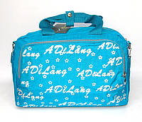 Сумка дорожная (40*27*18 см) ADiLang голубая