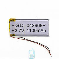 Аккумулятор GD 042968P 1100mAh Li-ion 3.7V