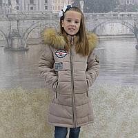 Детская одежда.  Пальто зимнее - Бренд(бежевый)                    ), фото 1