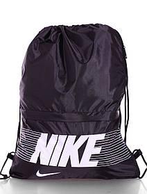 Рюкзак-мешок (реплика) Черный
