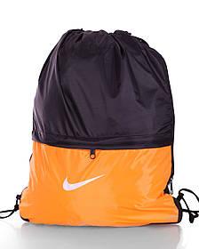 Рюкзак-мешок (реплика) Желтый