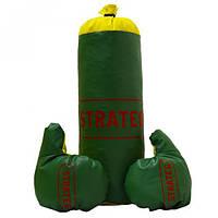 "Боксерская груша ""Elite Sport"" малая диаметр 14 (2020) + перчатки"