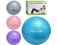 Мяч для фитнеса фитбол 85 см Profit Ball