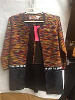 Кардиган кожаный низподростковыйдля девочки 8-10лет,разноцветный