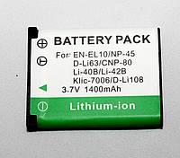 Аккумулятор для фотоаппаратов OLYMPUS - аккумулятор (Li-42B, Li-40B, EN-EL10, F-NP45) - 1400 ma