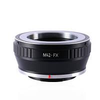 Адаптер (переходник) M42 - FX Fuji для камер FujiFilm с байонетом FX