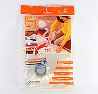 Пакет VACUM BAG 70*100 (продается по 12 штук) (144)