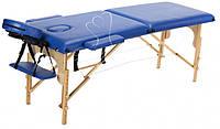 Массажный стол Body Fit 2-х сегментный деревянный,стол для массажа,кушетка деревянная ( синий )